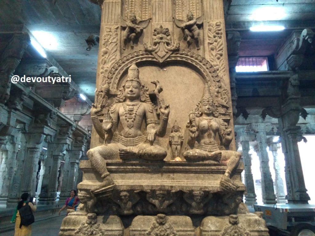 Thiruvanaikoil Somaskanda