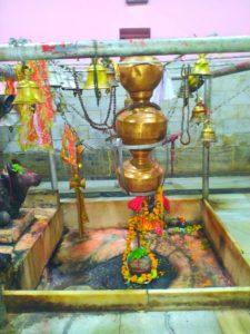 Devprayag Mahadev Mandir