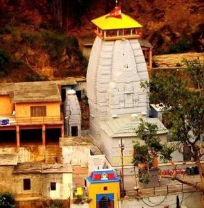 Raghunath Ji Mandir