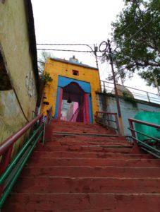 Devprayag Ram Sila